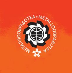 Международная выставка «Металлообработка 2015»