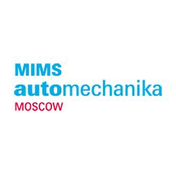 20-я Московская Международная выставка запасных частей, автокомпонентов, оборудования и товаров для технического обслуживания автомобиля