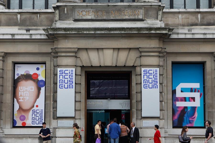 Британский музей науки
