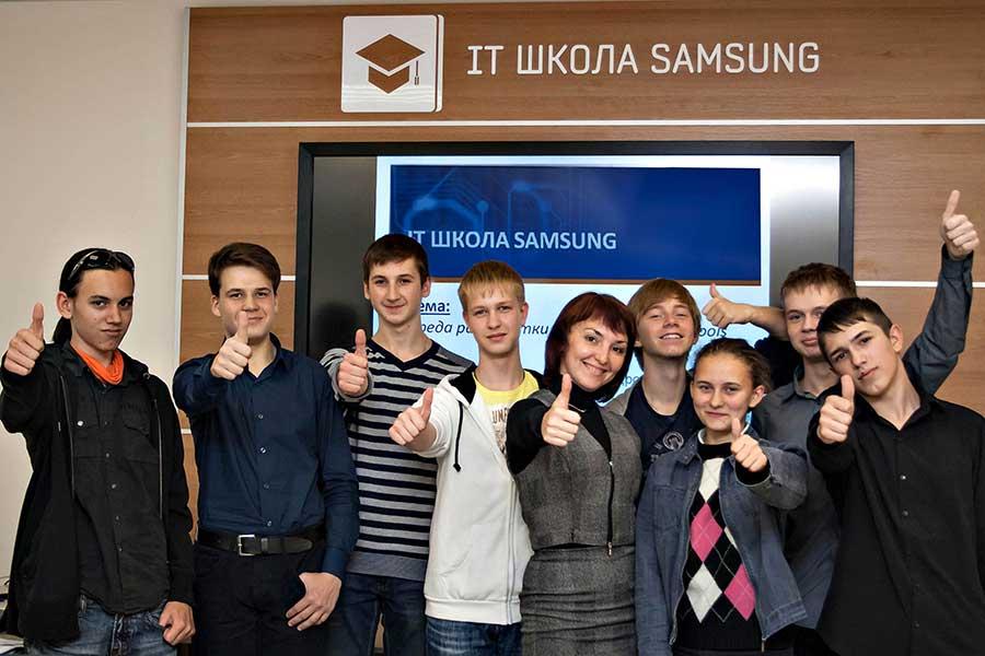 IT Школа Samsung – программа дополнительного образования