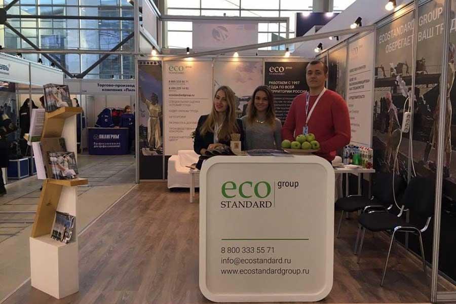Компания EcoStandard group проводит стажировки для студентов