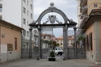Заводские ворота