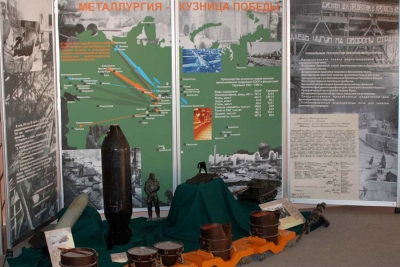 Музей истории МИСиС. Металлургия – кузница победы