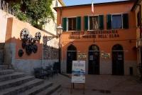 Музей минералогии и горного дела в Рио-Марина