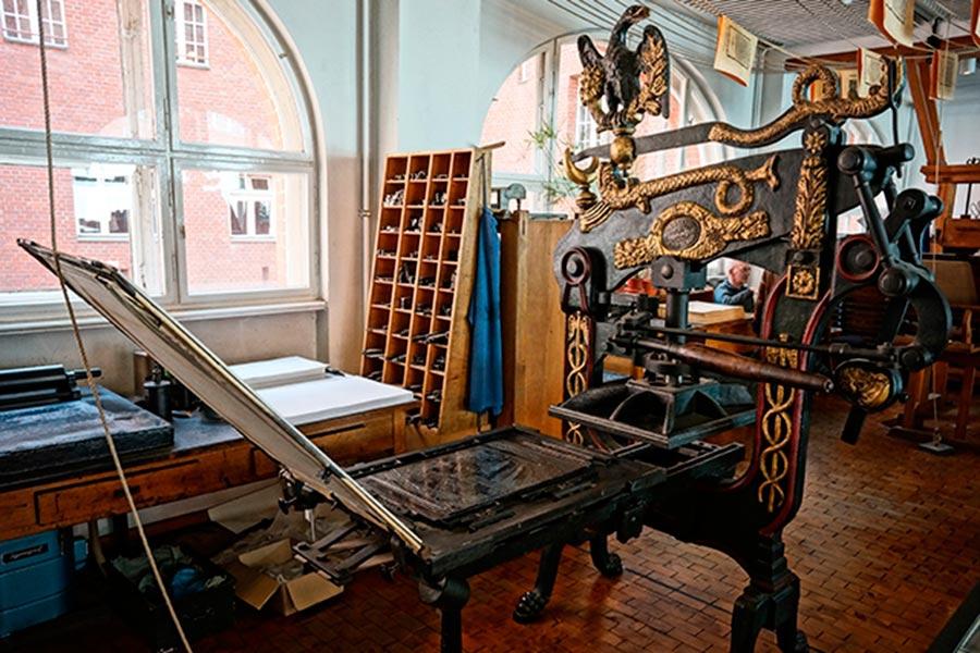 Экспозиция «Печатное дело»
