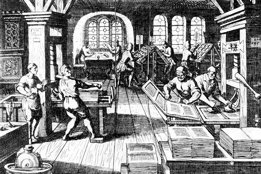 Распространение книгопечатания