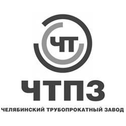 Уральское предприятие ГК