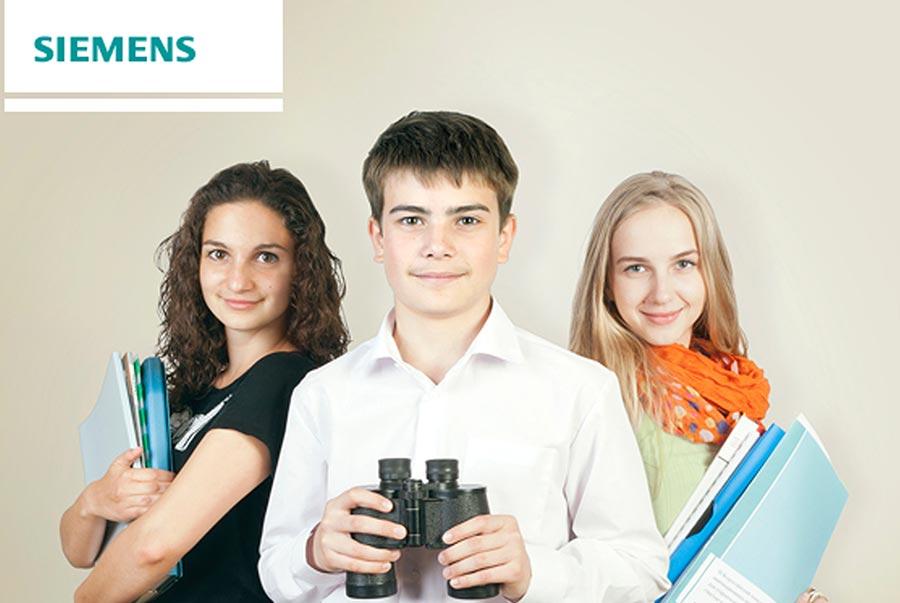 Конкурс для старших школьников от компании Сименс
