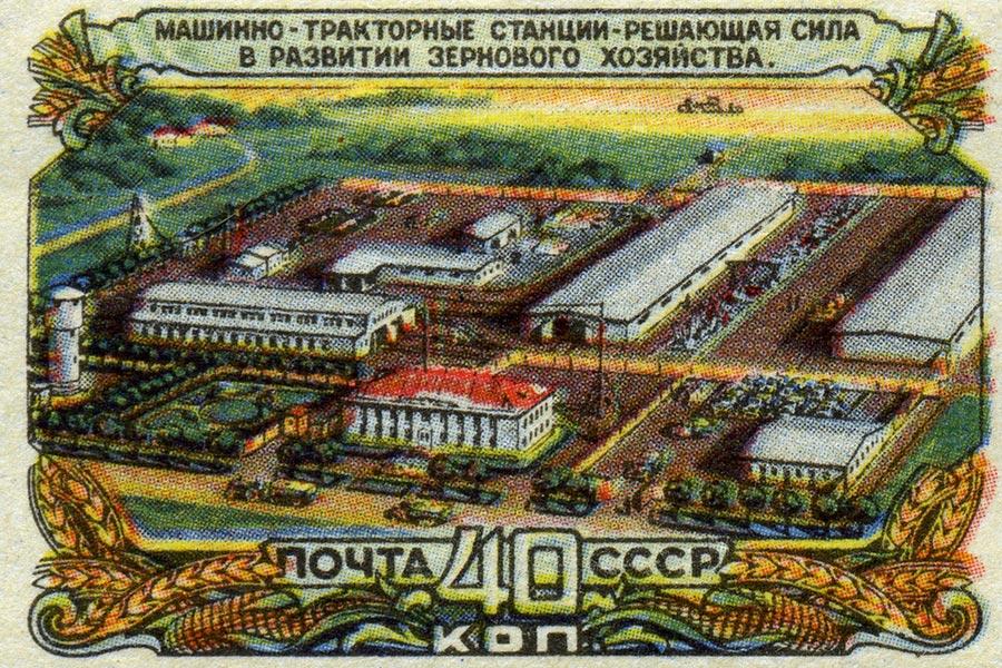 Машинотракторные станции и производственно – техническое обслуживание колхозов на Урале в условиях военного времени