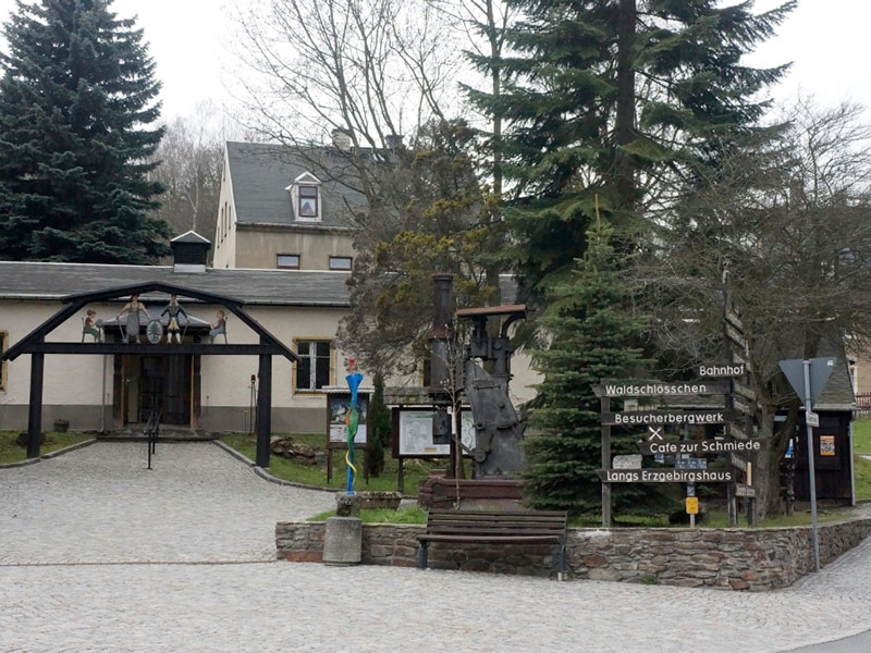 Музей ремесел.