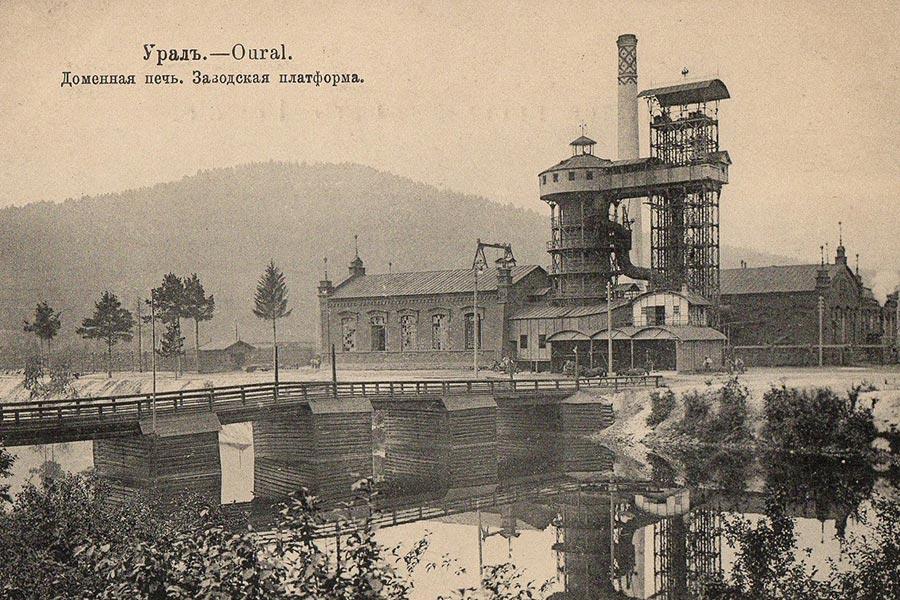 Влияние великих реформ 60 – 70-х гг. XIX века на развитие металлургической промышленности Урала