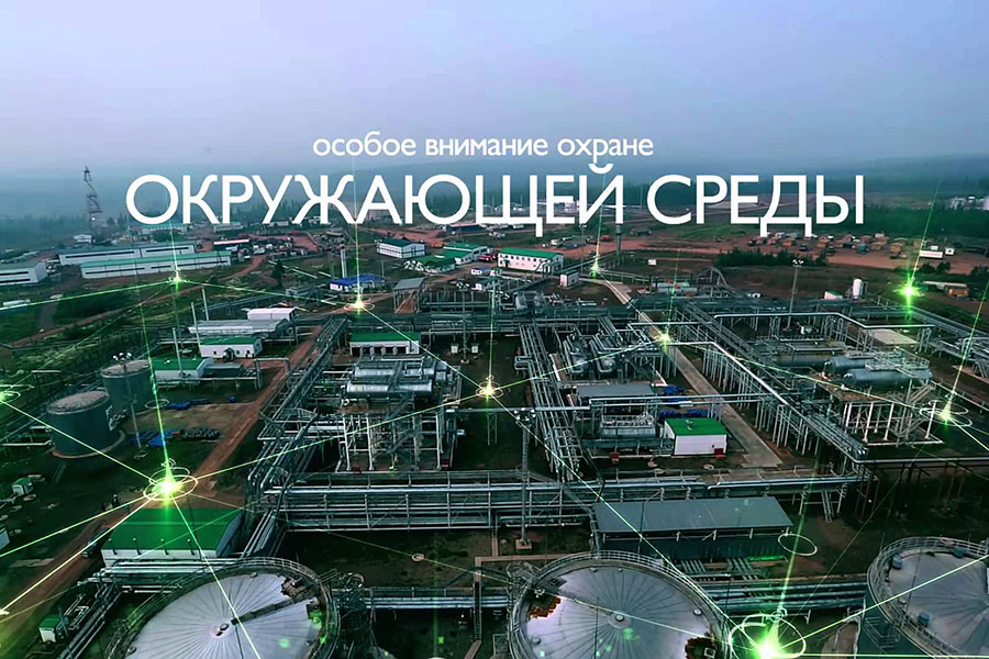 Стажировка и практика в Иркутской нефтяной компании