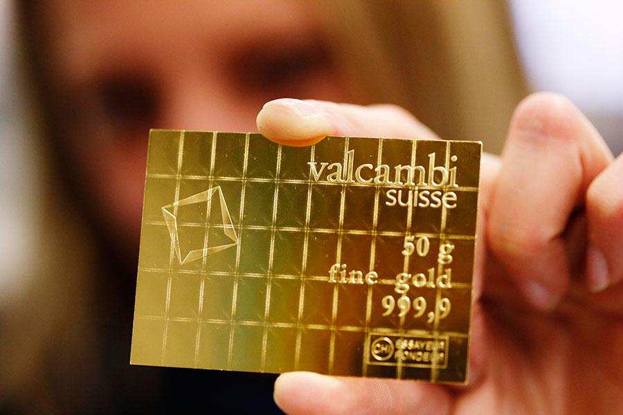 Золотые слитки в форме плитки шоколада   Металлургический портал ... 39f088add48